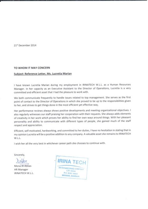 Recommendation Letter Human Resources Hr Manager Mona Al Abbas Recommendation Letter