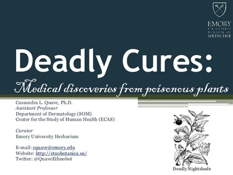 deadly remedy fernbank museum lecture deadly cures 2015