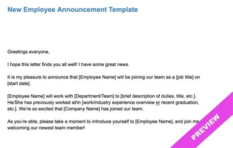 employee announcement email template