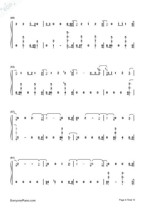 exo universe chord universe exo numbered musical notation preview 4 free