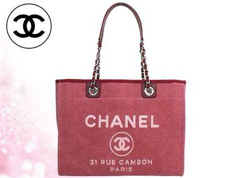 Chanel Backpack Import Import Collection Rakuten Global Market Chanel Chanel