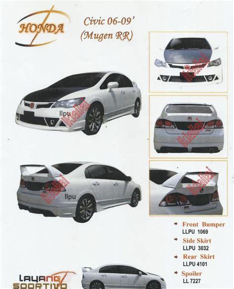 Bodykit Honda Civic Fd 09 12 Mugen honda civic fd 06 09 mugen rr end 5 14 2018 3 35 pm