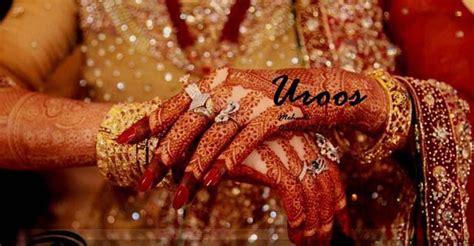 mehndi designs for eid ul fitr 2013 henna bridal henna uroos designer eid mehndi designs collection 2013