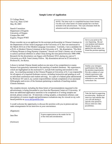 application letter format college application letter sle in collegereference letters