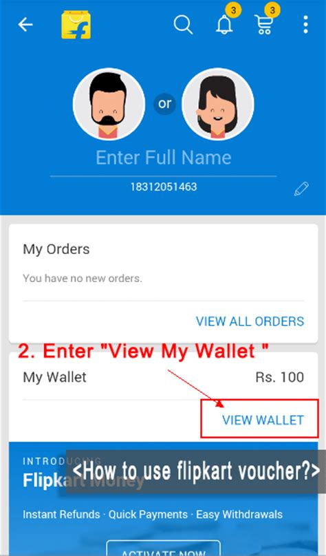 Get Gift Card Free Flipkart - flipkart free free sles daily free giveaways contest lucky draw 2018