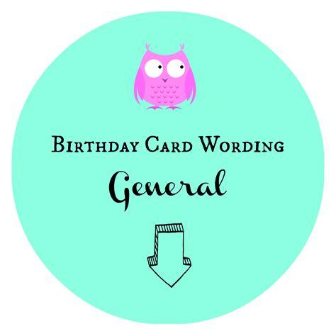 Birthday Card Wording Birthday Card Wording Exles Confetti Bliss