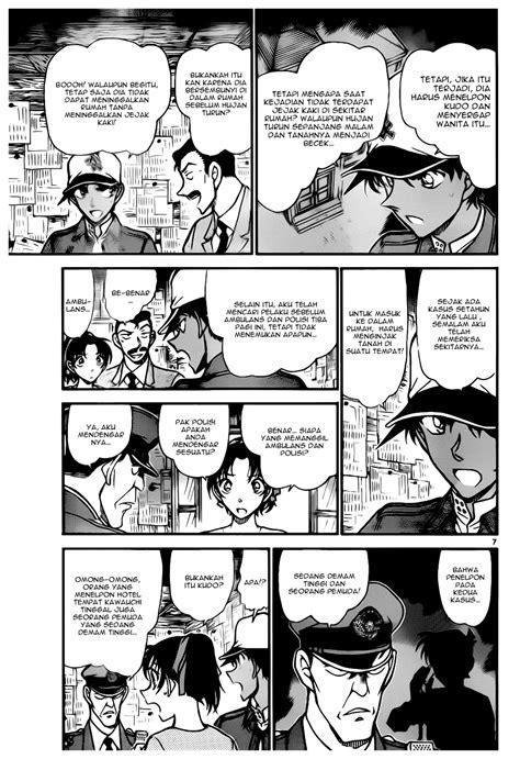 Komik 3 X 3 Mata comic detective conan indonesia chapter 650 air