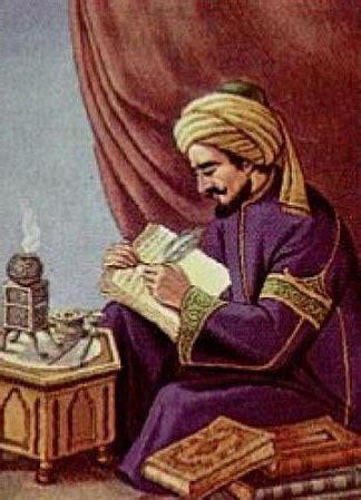 Tokoh Islam Al Kindi al kindi saintis ahli falsafah islam terkenal