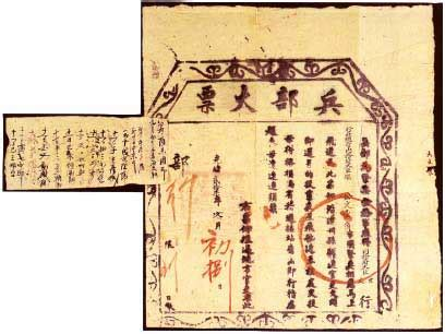 china philately stamp catalogues