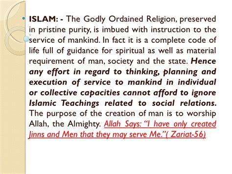 Essay About Islam by Islamic Essays Islamic Essays Essays In Islamic Philosophy Theology And Mysticism Parviz