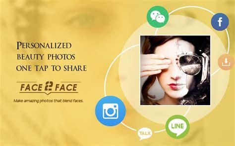 Face2face face2face 莢ndir android i 231 in foto茵raf efekt uygulamas莖