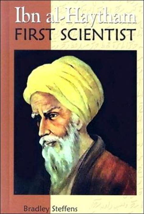 biography islamic scientist ibn al haytham the first scientist alhazen ibn al