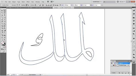 illustrator name tutorial adobe illustrator tutorial tracing arabic word al