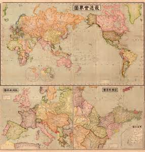 world historical maps perry casta 241 eda map collection