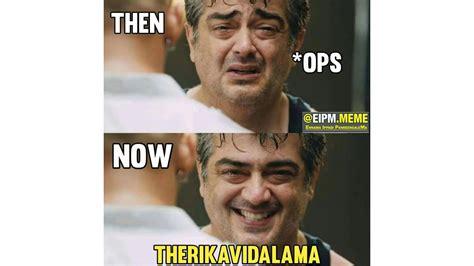 political thamil memes down ultimate tamilnadu politics meme collection youtube