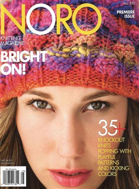 knitting fall 2012 noro knitting fall 2012 pdf magazine