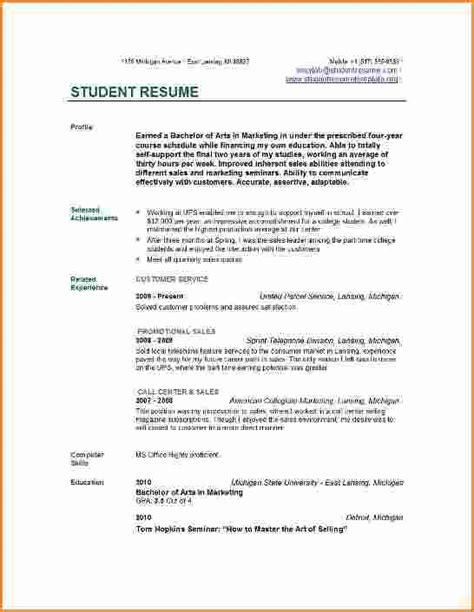 example of resume for college undergraduate example good resume