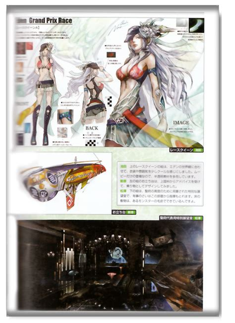 final fantasy ultimania archive final fantasy xiii ultimania omega anime books