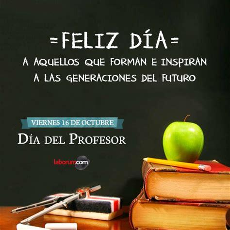 imagenes feliz dia del maestro 16 de octubre d 237 a del profesor 161 feliz d 237 a a todos los