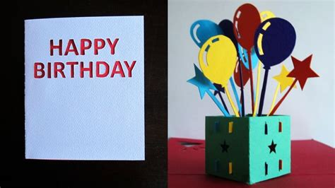 Balloon Pop Up Card Template by 17 Best Images About Card Ideas On