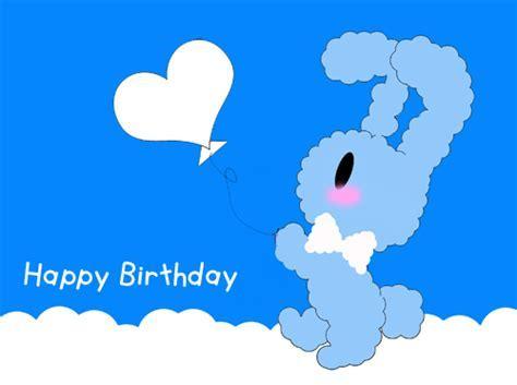 Happy Birthday Cute! Free Happy Birthday eCards, Greeting