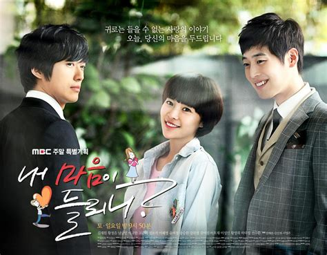 film drama korea how are you can you hear my heart korean drama 2011 korean drama