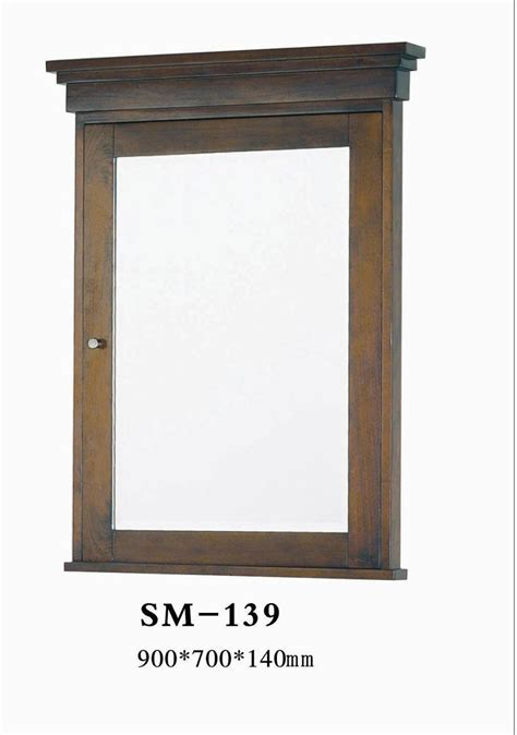 China Wood Framed Bathroom Mirror Sm 139 China Wood Framed Bathroom Mirrors
