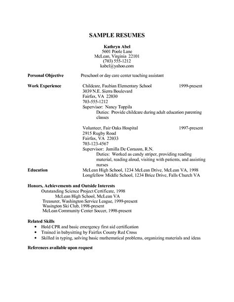 daycare resume template day care description for resume resume ideas