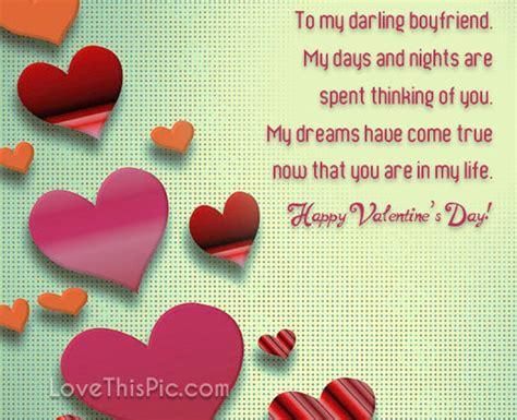 happy valentines day to boyfriend to my boyfriend happy valentines day pictures