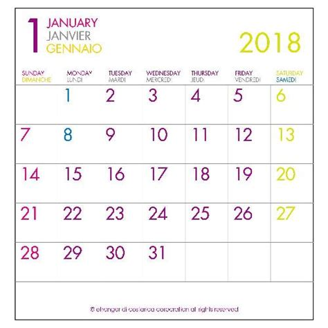 Florida A M Master Mba Calendar 2018 by 楽天市場 エトランジェ ディ コスタリカ Etranger Di Costarica 2018年 フロッピーサイズ