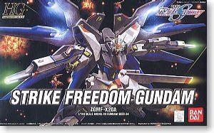 Gundam Strike Freedom 1144 High Grade Hg Hongli gundam model hg 1 144 zgmf x20a strike freedom gundam