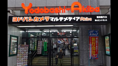 yodobashi akihabara yodobashi in akihabara tokyo