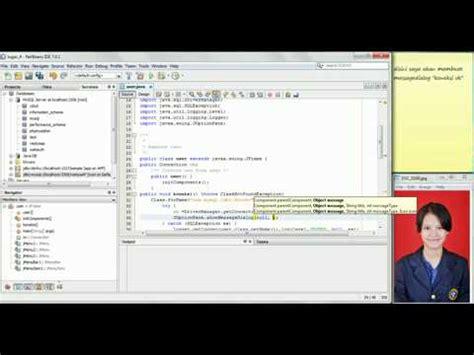 tutorial membuat menu login dengan java netbeans dan tutorial login netbeans dengan database doovi