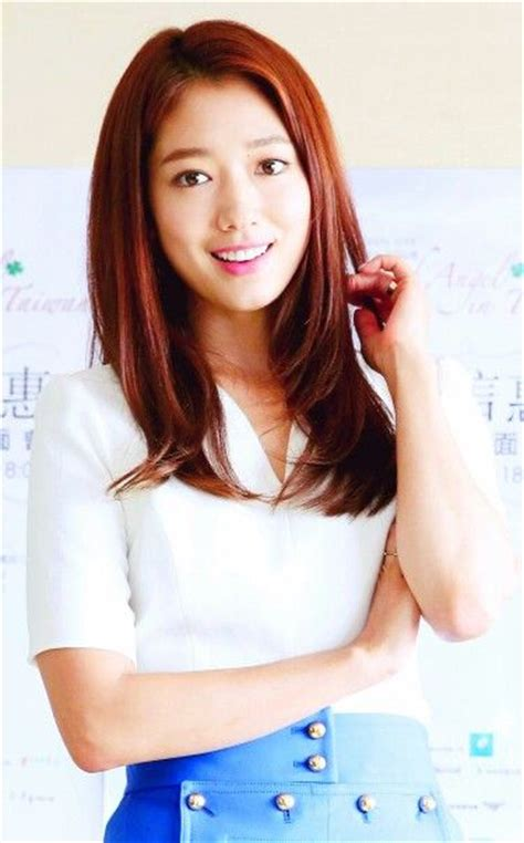Dress Korea Park Hae Shin 154 best ideas about koreans on yoona