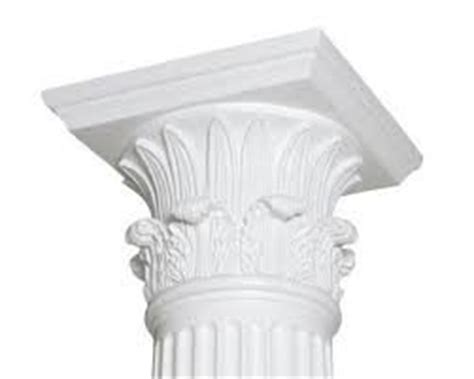 Free 3d Exterior Home Design Program pop pillar design ilorin free classifieds in nigeria