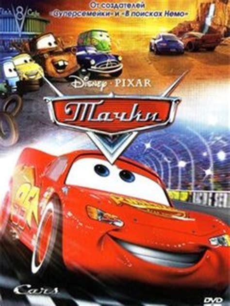 car racing game download for mob org cars java game for mobile cars free download