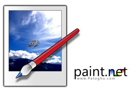 paintnet 405 final نرم افزار paint net 4 0 21 final دانلود نرم افزار