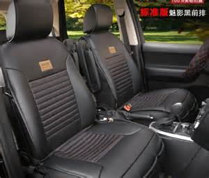 Seat Covers Tucson Free Shipping For 2010 2013 Hyundai Tucson 5seats Car Seat