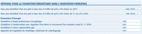 Formulaire Credit Impot Cr 233 Dit D Imp 244 T 2017 Comment Et O 249 D 233 Clarer Les Travaux