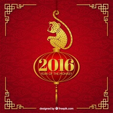 Kaos Imlek 2017 Tulisan China new year vectors photos and psd files free
