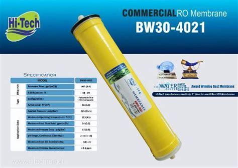 Desalite Dm 8040lp Membrane Ro hi tech membranes 4021 hi tech membranes 4021 exporter importer manufacturer service