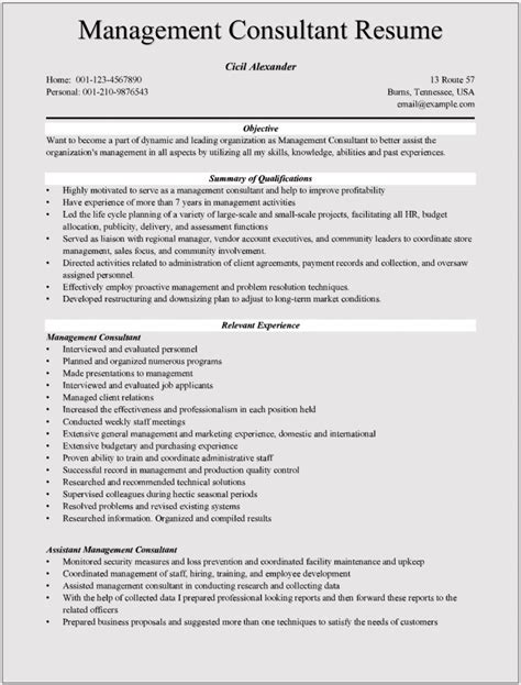 Resume Format Management Consulting Printable Resume Templates