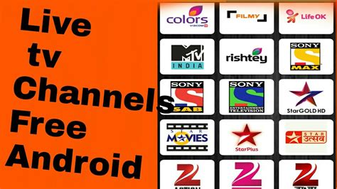 free live tv app for android live tv app android mobile phone free live tv hd