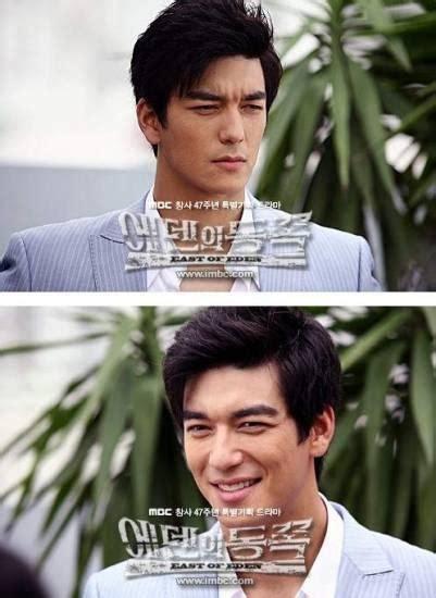 film east of eden korean drama dennis oh as mike in east of eden east of eden photos