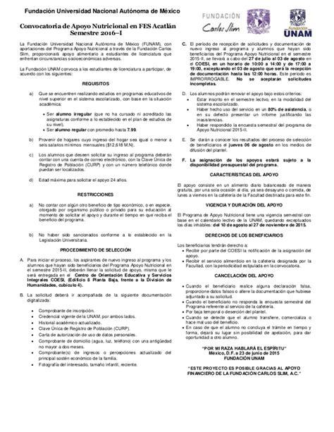convocatoria docente universidad nacional de ucayali 2016 convocatoria 2016 i