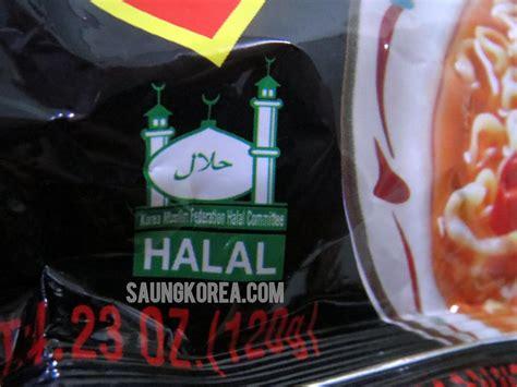Mie Korea Logo Halal Nongshim Shin Ramyun Spicy 120g 5 Bungkus No Msg halal shin ramyun noodle soup review saung korea