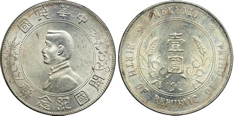 1 china dollar 1 dollar 1927 china silver prices values km y318
