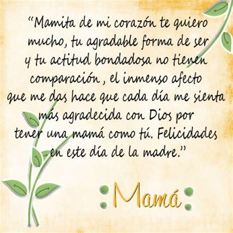 imagenes emotivas del dia de la madre imagenes cristianas para el dia de la madre