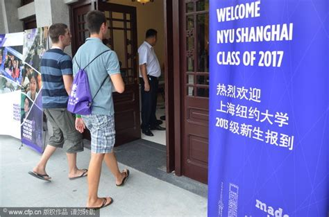 global students start to arrive at nyu shanghai 1