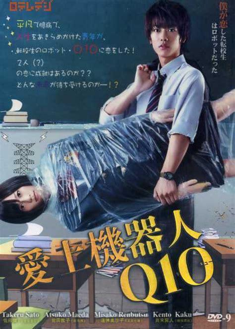 film drama q10 asian drama lovers 02 01 2013 03 01 2013